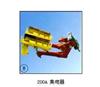 2000A 集电器