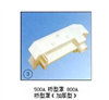 500A橋型罩800A桥型罩(加厚型)