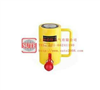 RSC-10100长型液压千斤顶