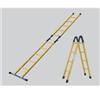 绝缘折叠梯-折叠梯