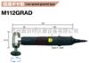 M112GRAD日本MINIMO美能达抛光机M112GRAD
