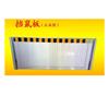 变电站挡鼠板生产,高500加反光条防小动物板