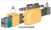 DHG-8-250/400 8字型集线器