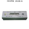 300mm 0.02日本FSK富士水平仪300mm 0.02水平尺 水平测量仪