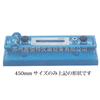 N级450mm 0.02日本FSK富士水平仪N级450mm 0.02水平尺 水平测量仪