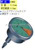 196Z日本PEACOCK孔雀进口百分表196Z进口千分表