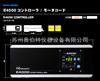 E4000,日本高速主轴 马达NAKANISHI主轴 BMS-4040RA E4000控制器