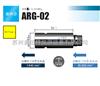 ARG-02,日本高速主轴马达NAKANISHI主轴 ARG-02 供应NSK高速主轴