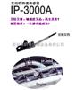 FT-1500日本ONOSOKKI小野 发动机转速传感器 显示器 FT-1500