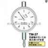 TM-37日本TECLOCK得乐指针式百分表TM-37千分表