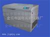 ZHWY-211B大容量恒温培养振荡器