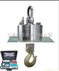 OCS-D4优越电子吊秤 高精度全钢结构吊秤