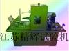 JH-1050橡胶双头切片机/橡胶切片机/双头切片机/双头橡胶切片机