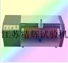 橡胶试验仪器