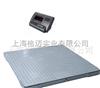 GMS-B3系列优质双层电子地磅 有框电子地磅 双层电子地上衡