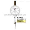 LT-316日本TECLOCK得乐不锈钢杠杆百分表LT-316