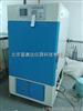 药品恒温恒湿检测箱专业生产