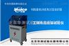 HCDJC-50KV新型電壓擊穿試驗儀