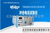 HCDJC-100KV冲击电压试验仪