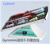 S0600-230V美国Labnet Gyromini迷你3-D三维混合仪S0500-230V