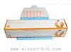 GE Amersham尼龙膜Hybond-N+ RPN303B