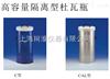 30/7C德国KGW高容量隔离型杜瓦瓶30C/31C/32C/33C/34C/35C(金属外皮,蓝色涂层)