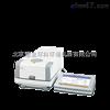 HX204水分测定仪/电子天平