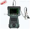 TIME1130北京时代TIME1130便携式超声波探伤仪