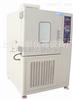 HS1AHS1A恒温恒湿试验箱 恒温恒湿箱 恒定湿热试验箱