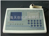 FGC-A+現貨熱賣國產FGC-A+型全自動肺功能測試儀