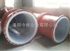 化工廠專用耐磨損襯塑管道