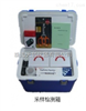 W-1廣東珠海W-1食品微生物采樣檢測箱