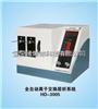 HD-3005型紫外检测仪