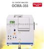 OCMA-350油分濃度計,日本崛場油分濃度計,紅外測油儀