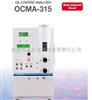 OCMA-310/315油分濃度計,日本崛場,紅外測油儀
