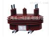 JLSZV-10R 150-300/5JLSZV-10R 150-300/5 组合互感器