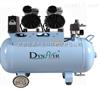 DA7002静音无油空压机,空压机,静音无油空压机