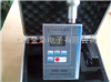 供应KEC-999A空气离子测量仪 负离子检测仪 离子测量仪