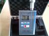 KEC-999AKEC-999A空气负离子检测仪