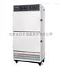 药品冷冻冷藏箱(两箱) Labonce-300LL
