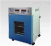 GPX-9032干燥箱/培养箱(两用)报价
