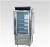 PRXD-250低温人工气候箱价格