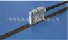 磁栅尺,土耳其ATEK MLS1磁栅尺,零售磁栅尺,曼紫磁栅尺,埃伯格磁栅尺,
