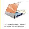 P001SLED蓝白双光源照胶透射仪  Solarbio 实验室仪器
