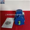 MS8024-NMRW050紫光铸铝减速机配套紫光三相异步电机