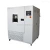 PEW1000一立方米甲醛检测气候箱PEW1000