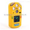 矿用二合一气体报警仪CJR4/5甲烷二氧化碳二合一检测仪、 甲烷:0~4.00 ;二氧化碳: 0~5.00