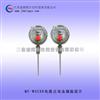 电接点双金属温度计规格