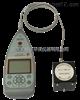 AWA6256B+环境振动分析仪厂家直销