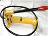 CP手动油泵